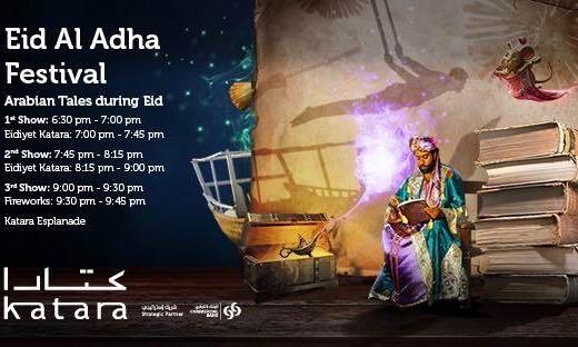 Verba-Shadow-Theatre-Eid-Al-Adha-Festival, Verba Shadow Show, театр теней верба, театр тіней верба