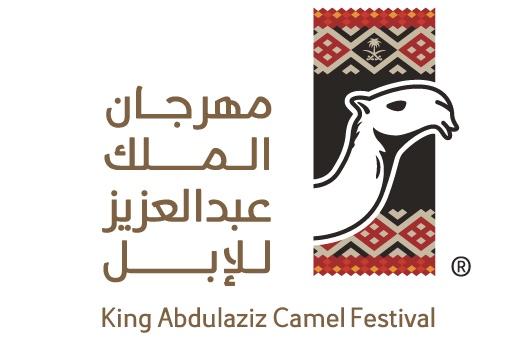 Театр теней в Саудовской Аравии, Театр тіней в Саудівській Аравії, Shadow Theatre in Saudi Arabia