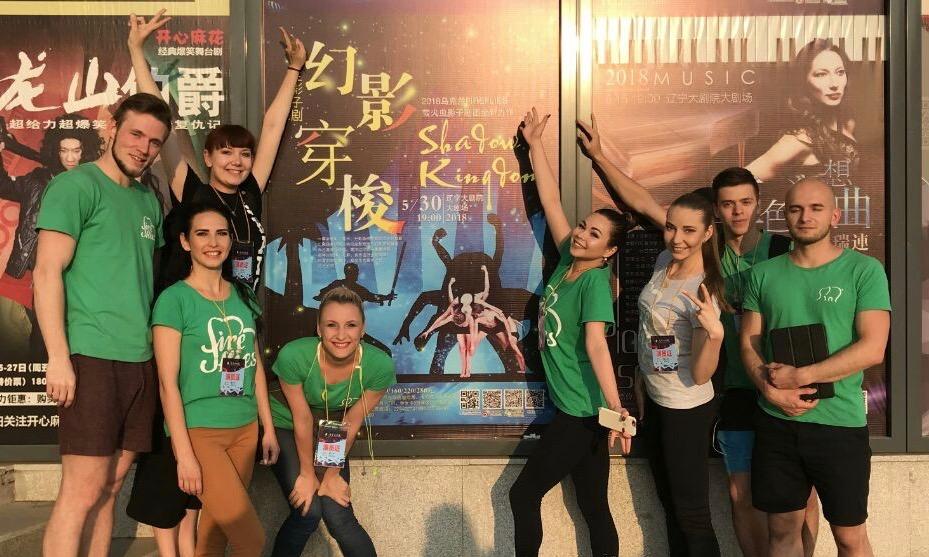 Театр теней в Китае, Театр тіней в Китаї, Shadow Theatre in China