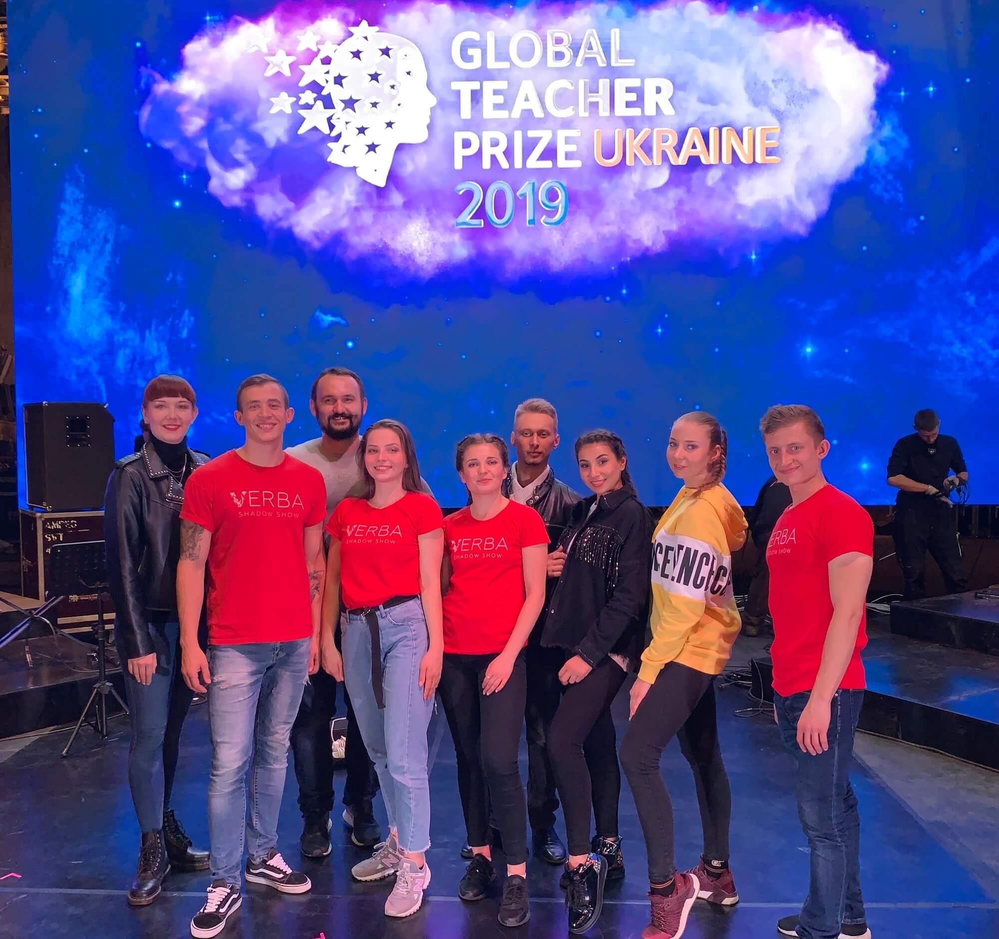 театр тіней на global teachers prize